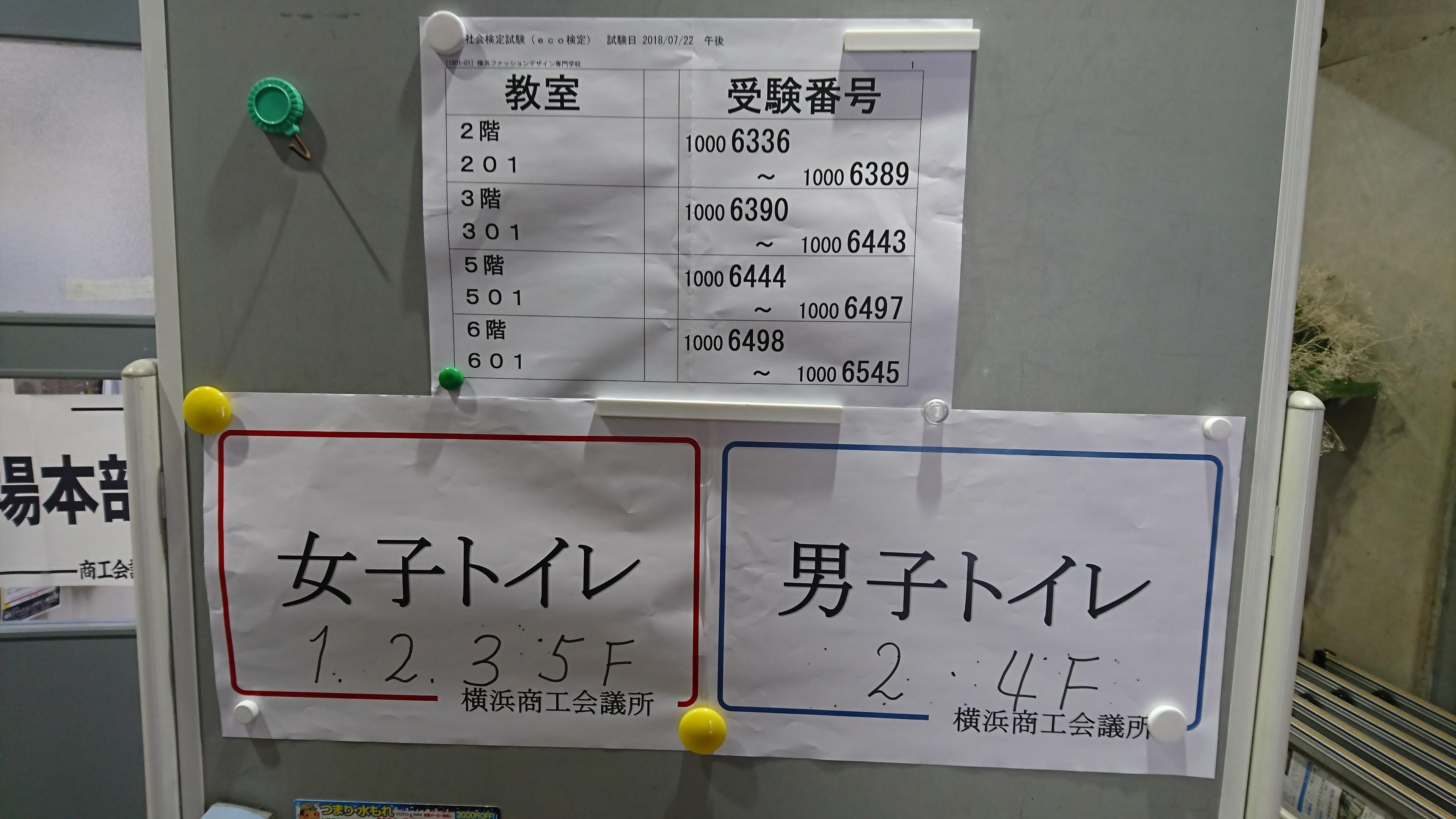f:id:shikakudodesyo:20180722183211j:image