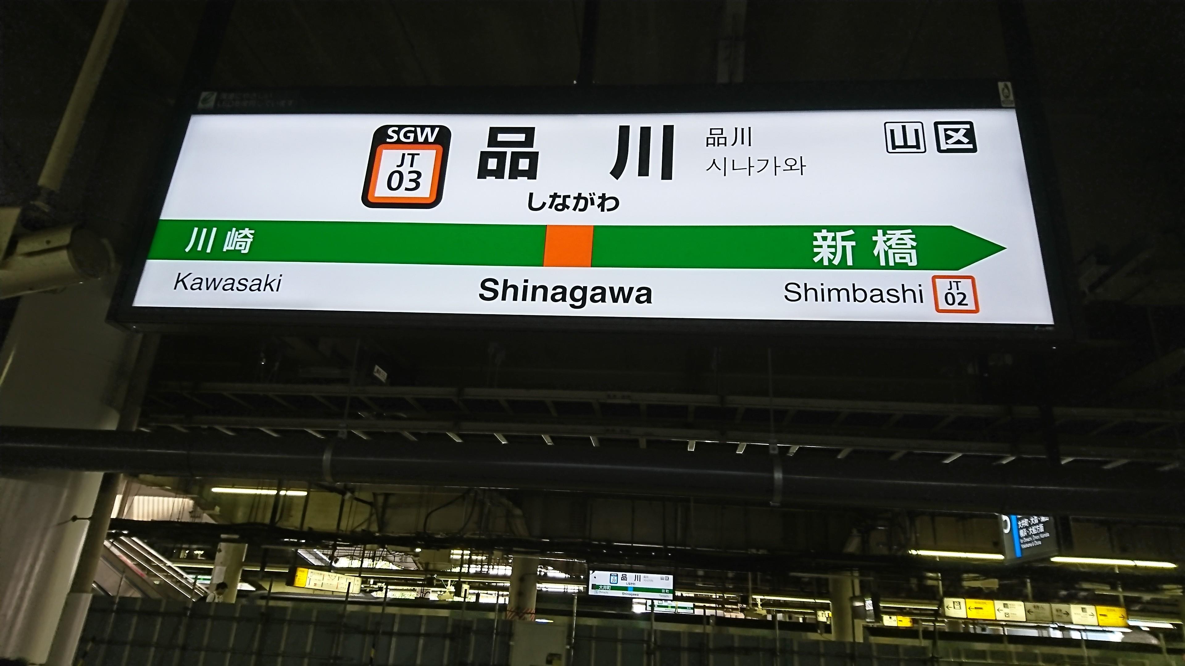 f:id:shikakudodesyo:20180723123538j:image
