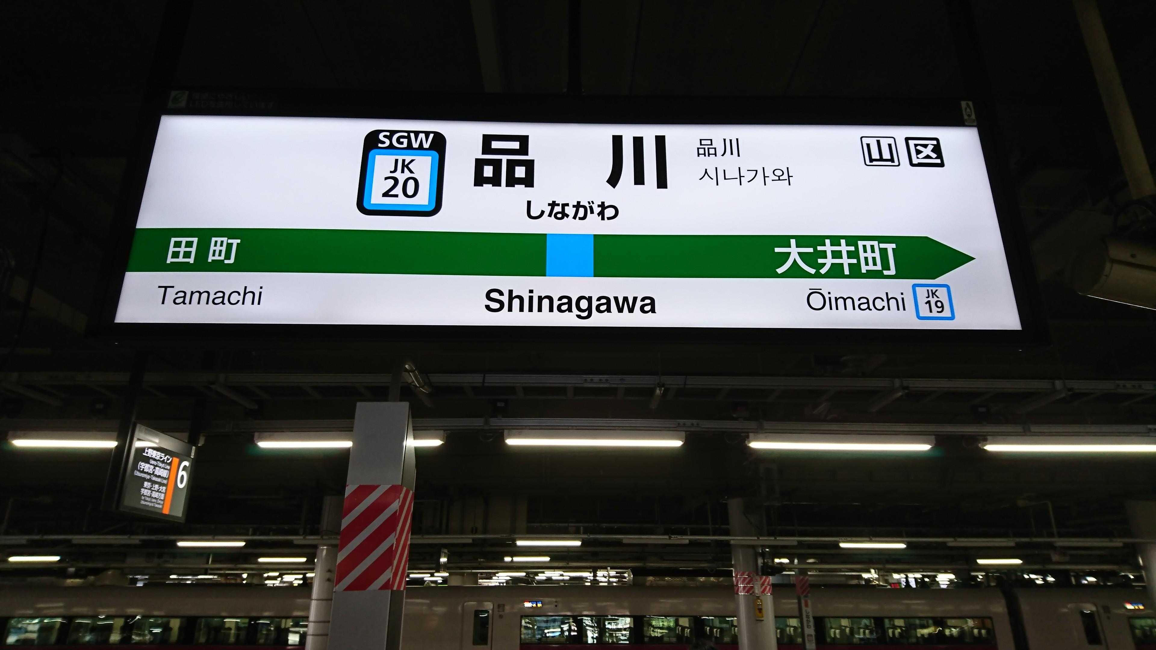 f:id:shikakudodesyo:20180723123855j:image