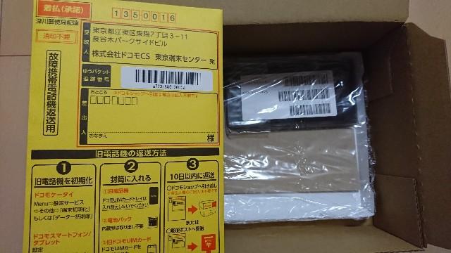 f:id:shikakudodesyo:20180819223722j:image