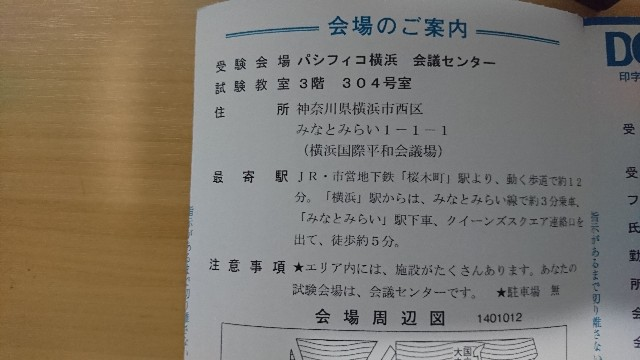 f:id:shikakudodesyo:20180824233846j:image
