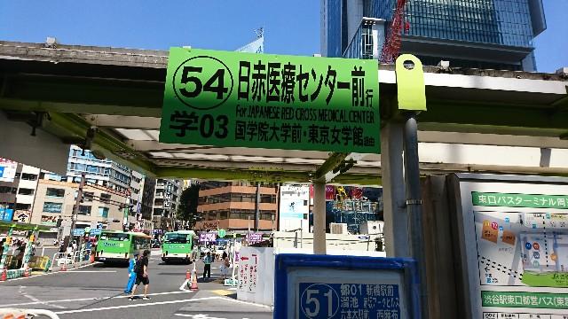 f:id:shikakudodesyo:20180826224533j:image