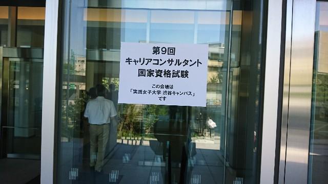 f:id:shikakudodesyo:20180826224750j:image