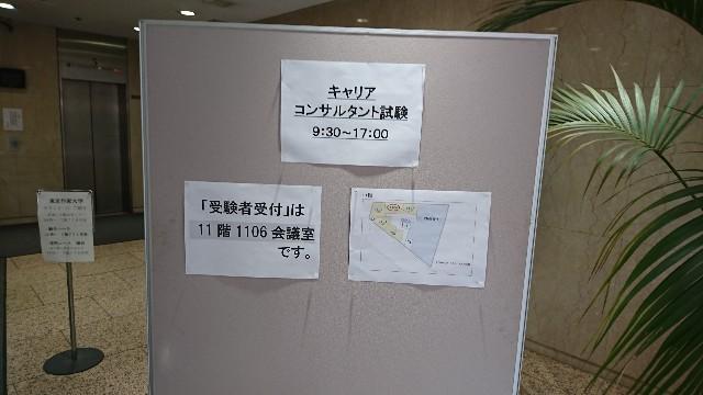 f:id:shikakudodesyo:20180901125248j:image