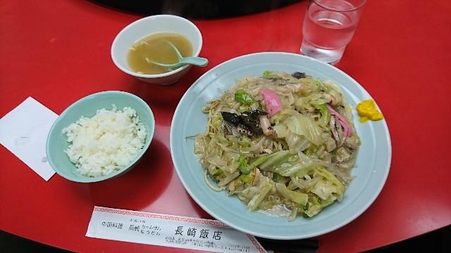 f:id:shikakudodesyo:20180902054823j:image