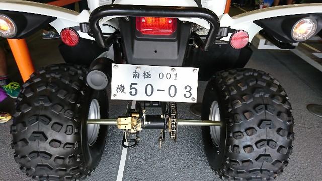 f:id:shikakudodesyo:20180903113804j:image