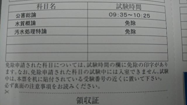 f:id:shikakudodesyo:20181004083611j:image