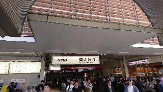 f:id:shikakudodesyo:20181007103511j:image