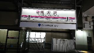 f:id:shikakudodesyo:20181007231622j:image