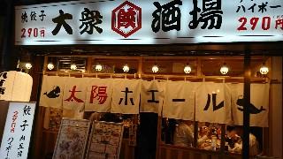 f:id:shikakudodesyo:20181012205228j:image