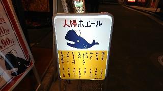 f:id:shikakudodesyo:20181012205251j:image
