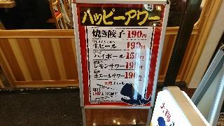 f:id:shikakudodesyo:20181012205310j:image