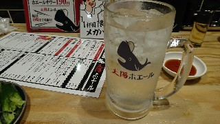 f:id:shikakudodesyo:20181012205540j:image