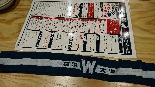 f:id:shikakudodesyo:20181012205616j:image