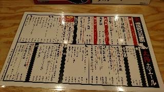 f:id:shikakudodesyo:20181012205940j:image