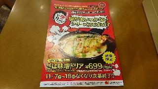 f:id:shikakudodesyo:20181109184433j:image