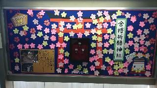 f:id:shikakudodesyo:20181125224951j:image