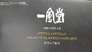 f:id:shikakudodesyo:20181202193232j:image
