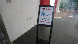f:id:shikakudodesyo:20181209161314j:image