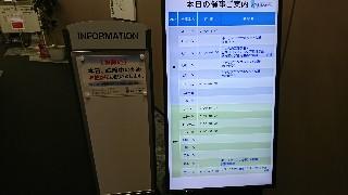f:id:shikakudodesyo:20181209161334j:image