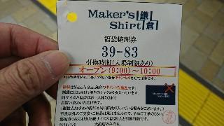 f:id:shikakudodesyo:20190102171918j:image