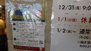 f:id:shikakudodesyo:20190102172032j:image