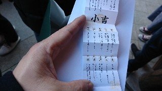 f:id:shikakudodesyo:20190102224734j:image