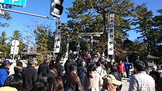 f:id:shikakudodesyo:20190102224759j:image