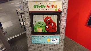 f:id:shikakudodesyo:20190106143336j:image