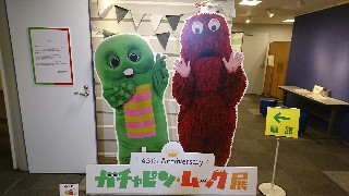 f:id:shikakudodesyo:20190106143352j:image