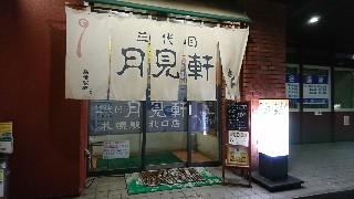 f:id:shikakudodesyo:20190112213209j:image