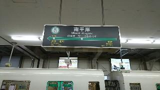 f:id:shikakudodesyo:20190113151228j:image