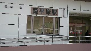 f:id:shikakudodesyo:20190113151257j:image