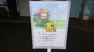 f:id:shikakudodesyo:20190113151412j:image