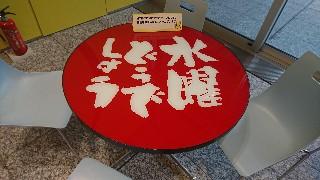f:id:shikakudodesyo:20190113151837j:image