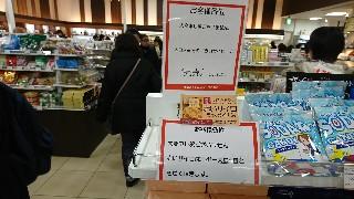 f:id:shikakudodesyo:20190114181831j:image