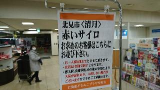 f:id:shikakudodesyo:20190114181836j:image
