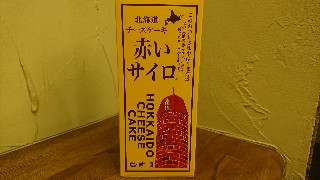 f:id:shikakudodesyo:20190114182310j:image