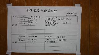 f:id:shikakudodesyo:20190211140701j:image