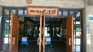 f:id:shikakudodesyo:20190212100325j:image