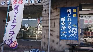 f:id:shikakudodesyo:20190217175432j:image