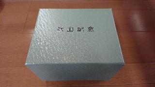 f:id:shikakudodesyo:20190313122727j:image