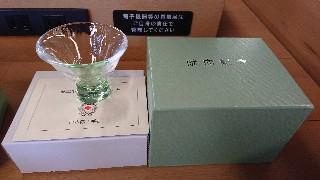 f:id:shikakudodesyo:20190313122829j:plain