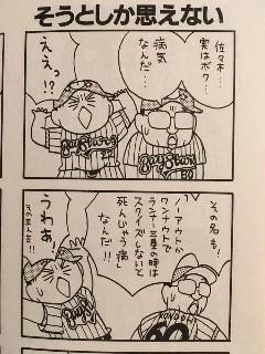 f:id:shikakudodesyo:20190328080559j:image