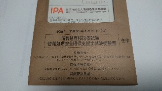 f:id:shikakudodesyo:20190408195319j:image