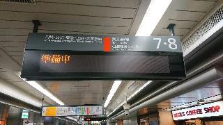 f:id:shikakudodesyo:20190421111846j:image