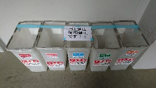 f:id:shikakudodesyo:20190422095802j:plain