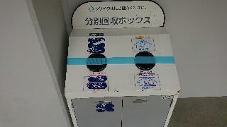 f:id:shikakudodesyo:20190422095812j:plain