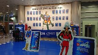 f:id:shikakudodesyo:20190501192928j:image