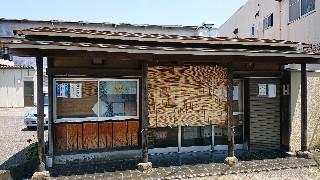 f:id:shikakudodesyo:20190511125102j:image